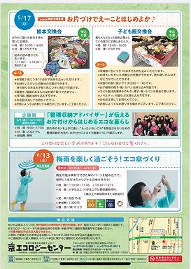 F33915C8-9699-4547-BDB2-78597301F4D8.jpe