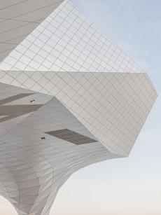 Musée des Confluences - Lyon.