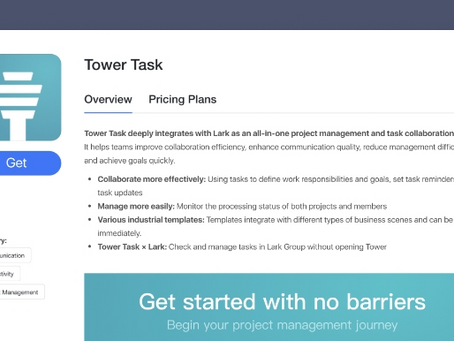 What's New in Lark: Tower Task
