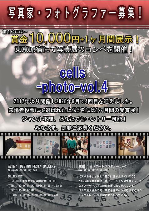 cellsphoto4OM.jpg