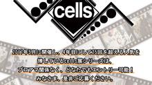 【出展作家募集】cellsイラスト展2021年上期(第24~27回)