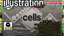 2021/7/18~/20【cells -illustration- vol.27】