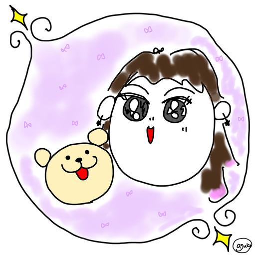 Asuko