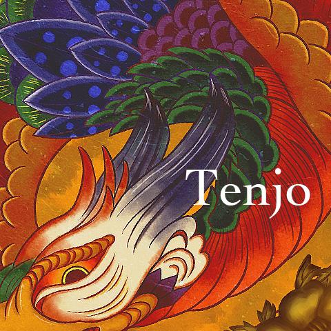 Tenjo