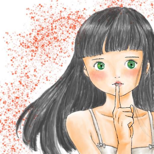 ヒナギクユミコ