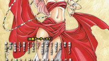 2020/11/22~/24【cells -illustration- vol.22】