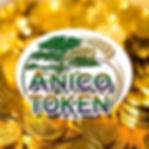 Anico Stable Token