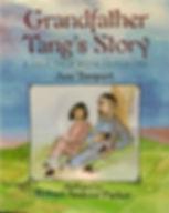 Granadfather Tang's Story.jpeg