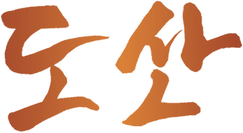 dosan korean logo.png