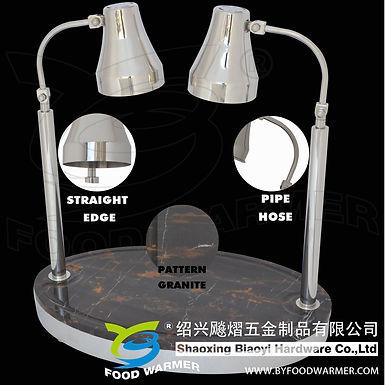 2 Lamp pattern granite oval base heat lamp carving station