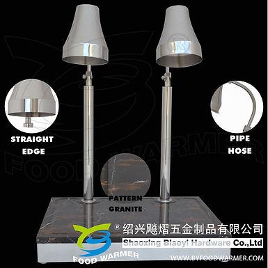 2 Lamp pattern granite round base heat lamp carving station