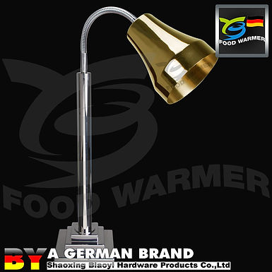 Commercial Heating Lamp For Dishes With Golden Lamp Shade andOrthostomous Edge
