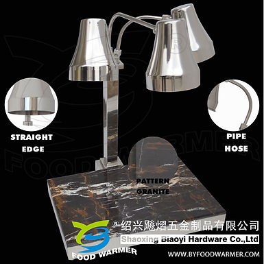 3-in-1 heat lamp rectangle pattern granite carving station