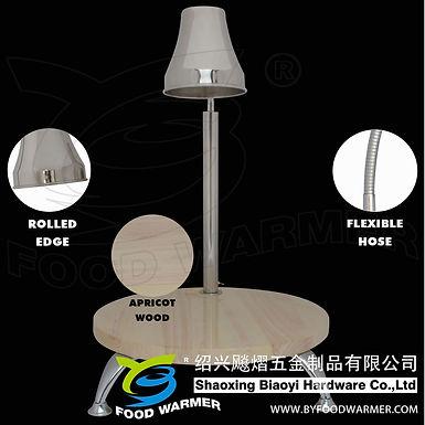 1-Lamp round wood base heat lamp carving station