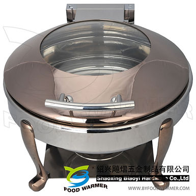 Copper mini round electric heating chafer