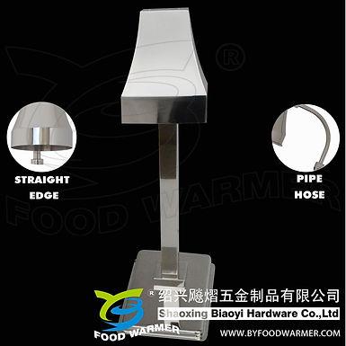 1-Tetrahedron heat lamp vertical base food warmer