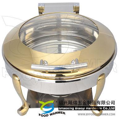 Golden standard round electric heating chafer