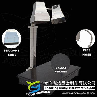 Tetrahedron heat lamp 2-in-1 black granite carving station