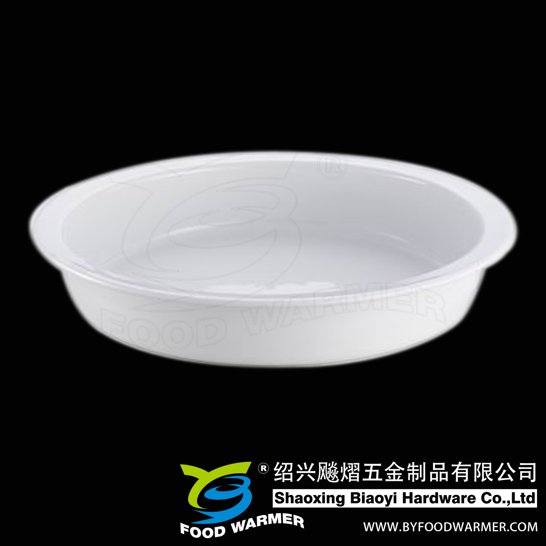 Ceramic Round Food Pan