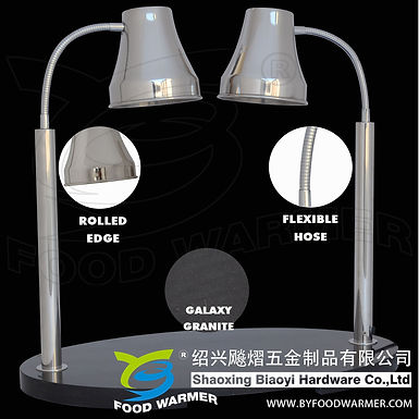 2-Lamp in 2 stand oval granite base heat lamp carving station