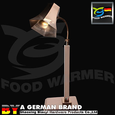 Hexahedral Lamp Shade Copper Color 60°C Infrared Commercial Free Stand HeatLamp