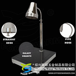 1-Lamp rectangle granite base heat lamp carving station