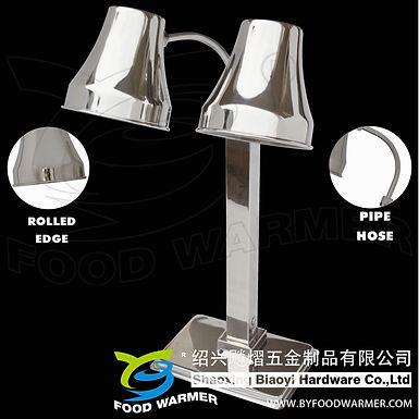 2-Lamp horizontal base heat lamp food warmer