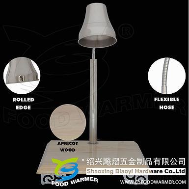 1-Lamp horizontal wood base heat lamp carving station