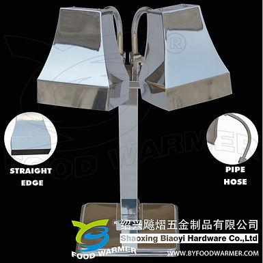2 Tetrahedron heat lamp horizontal base food warmer