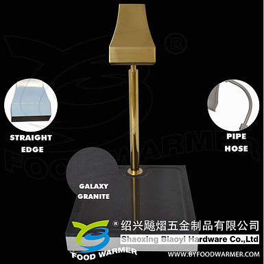 Golden tetrahedron heat lamp black granite rectangle base carving station