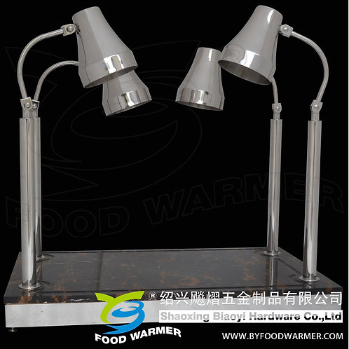 4 Lamp pattern granite base heat lamp carving station