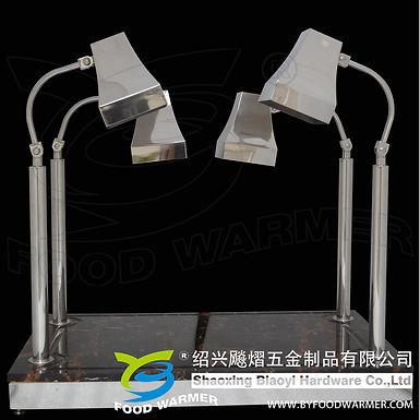 4 Tetrahedron heat lamp pattern granite base carving station
