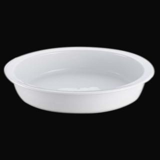 Ceramic round food pan.jpg
