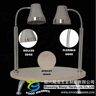 2-Lamp in 2 stand oval wood base heat lamp carving station