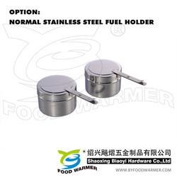 Fuel holder
