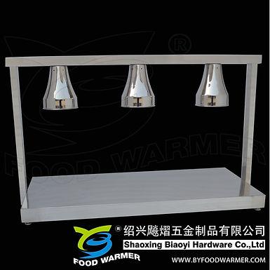 Un-adjustable 3-Lamp stainless steel horizontal base food warmer
