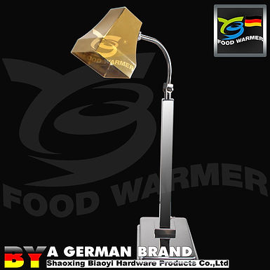 Golden Lamp Shade of 60°C Infrared LightCommercial Kitchen Used Heating Lamp