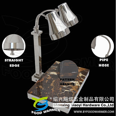2-in-1 heat lamp rectangle pattern granite carving station