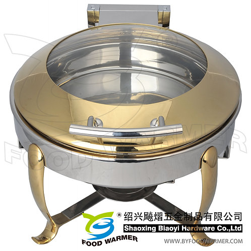 Golden standard round electric heating chafer