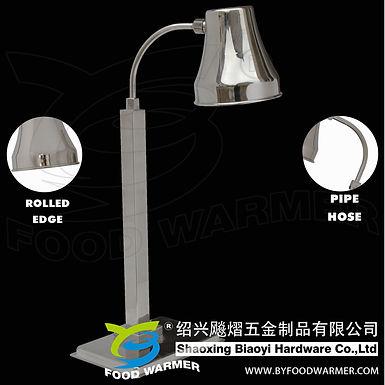 1-Lamp horizontal base heat lamp food warmer