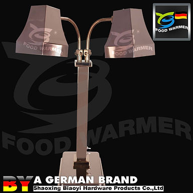 Copper Color SS304 InfraredHeat Lamp of 60°C for Hot Food Display and Service