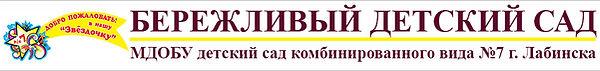 banner-berejlivyi-ds5.jpg