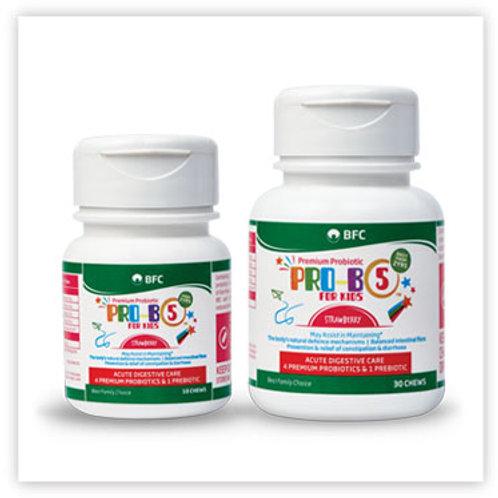 BFC Pharma PRO-B5 CHEWS FOR KIDS