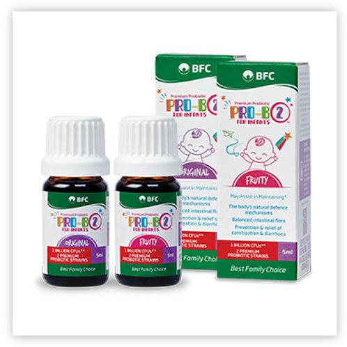 BFC Pharma PRO-B2 DROPS FOR INFANTS