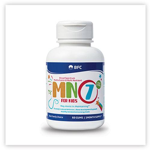 BFC Pharma MN7 GUMS FOR KIDS