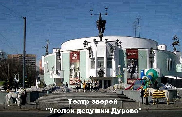 Т-рДурова.jpg