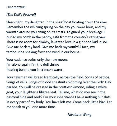 Nicolette Wong -Hinamatsuri.jpg