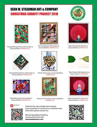 CCP Artwork List 2.png