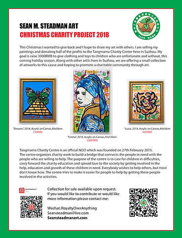 Christmas Charity Project 2018.png