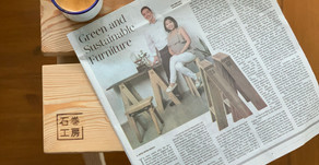 Lamana in Manila Bulletin